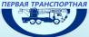 Северо-Западное Транспортное предприятие