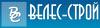 Велес-Строй