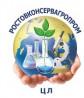 Ростовконсервагропром