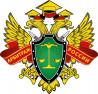 Судебный департамент коммерческих арбитражей РФ