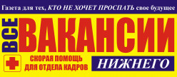 Помощник по хозяйству с проживанием работа в городецком р-не.