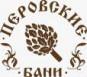 Перовские Бани