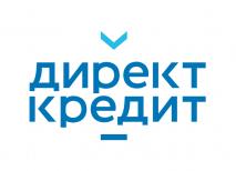 Директ кредит центр вакансии