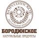 работа в урюпинске свежие вакансии подход