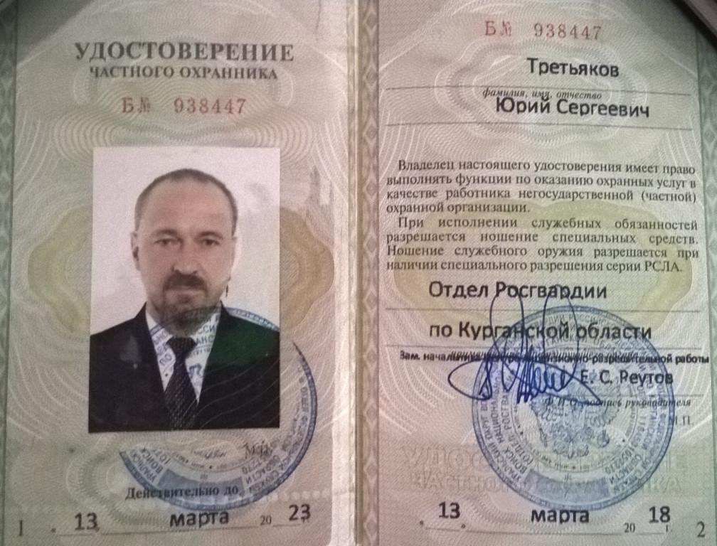 фотографии на удостоверение частного охранника светло-серые